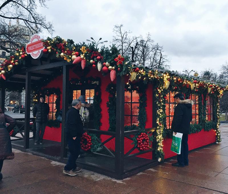 christmas hut!